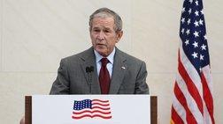 Ανοικτή επιστολή Μπους στους πολίτες της «Μακεδονίας»