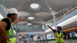 Νέο αεροδρόμιο Κωνσταντινούπολης: το εργοτάξιο της ντροπής