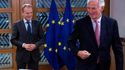 Εκτακτη σύνοδος κορυφής για το Brexit στα μέσα Νοεμβρίου