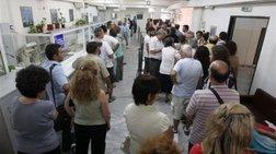 Βουλευτές ΣΥΡΙΖΑ ζητούν ρυθμίσεις για οφειλές σε ΔΟΥ - Ταμεία