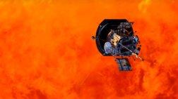 Η πρώτη φωτογραφία του Parker Solar Probe από το Διάστημα