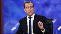 Μεντμέντεφ: Δύσκολα τα επόμενα έξι χρόνια για τη ρωσική οικονομία