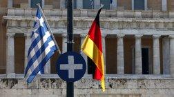 Σε επιτήρηση η Ελλάδα έως ότου αποσβεστεί το 75% των ευρωπαϊκών δανείων