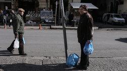Επτά στους 10  Έλληνες προσπαθούν να κόψουν τα έξοδα του νοικοκυριού τους