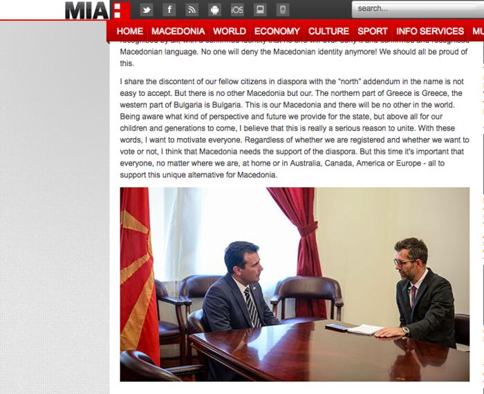 """Πολιτικό σίριαλ με τη συνέντευξη Ζάεφ: """"Μάζεψαν"""" τις δηλώσεις"""