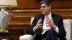 Τζακ Λιου: Η πρόκληση για την Ελλάδα είναι η διατήρηση υψηλών πλεονασμάτων