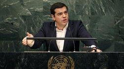 to-programma-tou-aleksi-tsipra-sti-nea-uorki-ws-tin-paraskeui