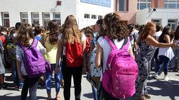 Διαμαρτυρία έξω από σχολείο της Θεσσαλονίκης για την πτώση ανεμιστήρα
