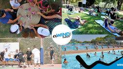 oloklirwthike-to-2o-euwind-festival-afierwmeno-stous-anthrwpous-tis-wind