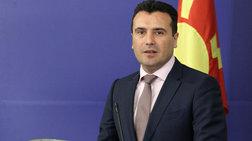 Ζάεφ σε σκοπιανούς επιχειρηματίες: Κατακτήστε την ελληνική αγορά