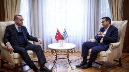 to-apogeuma-i-sunantisi-tsipra-erntogan-sti-nea-uorki