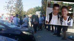 Θρίλερ με την απαγωγή δύο 11χρονων από σχολείο στην Κύπρο