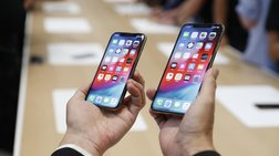 Οι  Έλληνες ξόδεψαν 15 εκατ. ευρώ σε τρεις ημέρες για τα νέα iPhone