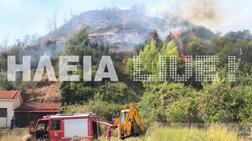 Δύο φωτιές ξέσπασαν ταυτόχρονα στην Ηλεία: Σε Λάνθι και Κοσκινά Ολυμπίας
