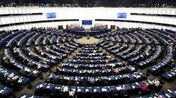 Ποιοι είναι οι μισθοί και τα έξοδα μετακίνησης των ευρωβουλευτών