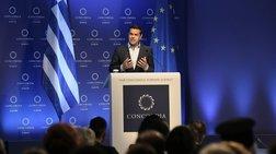 tsipras-sto-concordia-auti-i-genia-den-tha-kataliksei-ws-i-xameni-genia