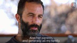 Η εξομολόγηση του πυροσβέστη που έχασε την οικογένειά του στις φωτιές