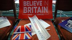 Reuters: Μόνο 630 θέσεις εργασίας έχουν χαθεί στη Βρετανία λόγω Brexit