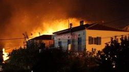 Υπό μερικό έλεγχο οι φωτιές σε Αχαΐα και Κεφαλονιά