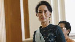 Ο Καναδάς ανακάλεσε την τιμητική υπηκοότητα της ηγέτιδας της Μιανμάρ