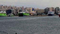 Κανονικά τα δρομολόγια των πλοίων από Πειραιά, Ραφήνα, Λαύριο