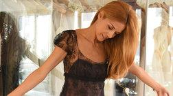 Ιωάννα Παππά: Το ρομαντικό φόρεμα που θα φορέσει στον γάμο της Παπαληγούρα