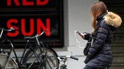 Πρόστιμο στους ποδηλάτες που οδηγούν με κινητό στην Ολλανδία