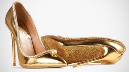 Χρυσές γόβες με διαμάντια πωλήθηκαν στο Ντουμπάι σε τιμή ρεκόρ