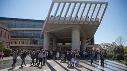 Με ελεύθερη είσοδο το Μουσείο Ακρόπολης το Σαββατοκύριακο