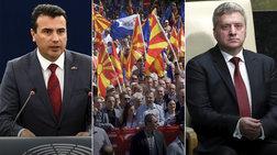 ΠΓΔΜ: Ο αισιόδοξος Ζάεφ, ο επίμονος Ιβάνοφ και η κάλπη της Κυριακής
