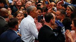 Ανήσυχος για τις δυτικές δημοκρατίες που υποφέρουν ο Μπαράκ Ομπάμα
