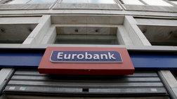 Eurobank:Απαιτούνται 3 έτη για να επιστρέψουν οι καταθέσεις σε υψηλό 2014