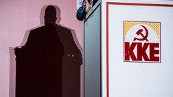kke-midamines-oi-pragmatikes-diafores-suriza---nd---kinal