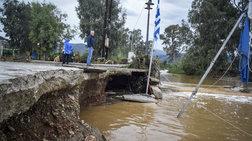 Πολιτική Προστασία: Σε κατάσταση έκτακτης ανάγκης οι πληγείσες περιοχές