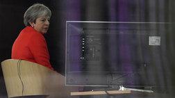 h-mei-zita-stiriksi-gia-to-sxedio-tis-gia-to-brexit