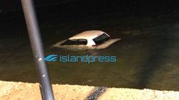 Αυτοκίνητο έπεσε στο λιμάνι της Νάξου [ φωτό]