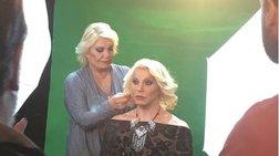 Τα βλέπετε διπλά; Κι όμως, η Μαρινέλλα κάνει styling στην... Μαρινέλλα