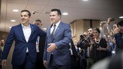 Ο Τσίπρας, ο Ζάεφ, το δημοψήφισμα και ένα Νόμπελ Ειρήνης