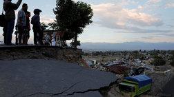 Ινδονησία: Στους 844 οι νεκροί από τον φονικό σεισμό