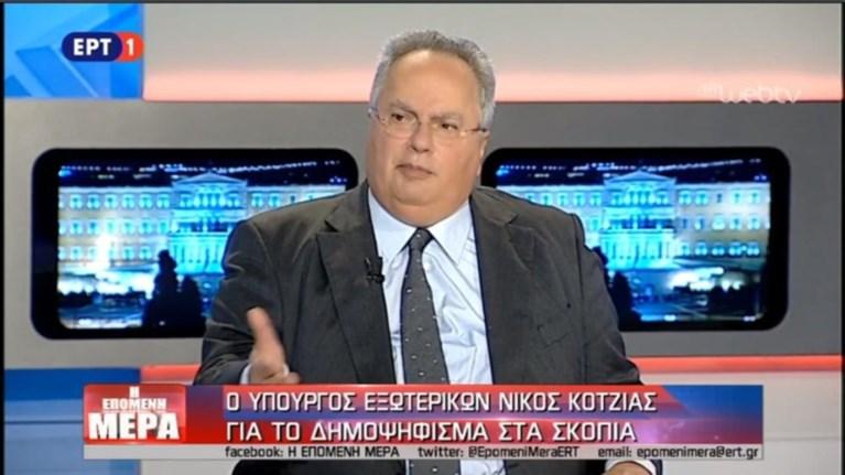 kotzias-to-dimopsifisma-den-sunista-nomiko-oro-tis-sumfwnias