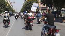 Διπλή διαμαρτυρία ντελιβεράδων σε Αθήνα και Θεσσαλονίκη