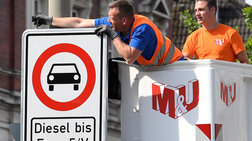 Συμφωνία στη Γερμανία για τα ντιζελοκίνητα αυτοκίνητα
