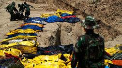 Ατελείωτη τραγωδία- στους 1.234 οι νεκροί στην Ινδονησία