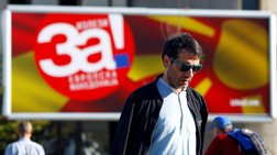 Γερμανία για πΓΔΜ: Να επιδιωχθεί η συνταγματική αλλαγή