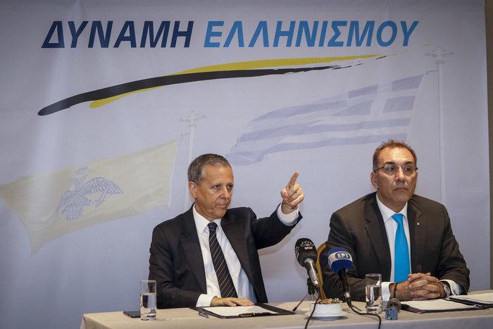 «Δύναμη Ελληνισμού» το νέο κόμμα των Δ. Καμμένου - Τ. Μπαλτάκου