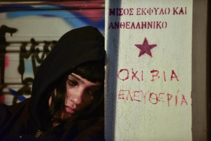 Μεγάλη πορεία διαμαρτυρίας στην Αθήνα για τον Ζακ Κωστόπουλο