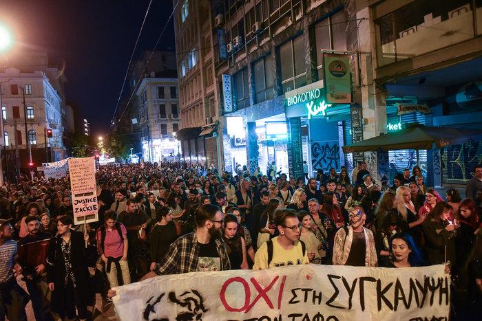 Μεγάλη πορεία διαμαρτυρίας στην Αθήνα για τον Ζακ Κωστόπουλο - εικόνα 6