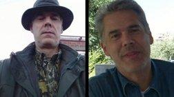 Προφυλακίστηκε το ζευγάρι για τη δολοφονία του Γερμανού στην Αρκίτσα (vid)