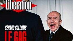 liberation-i-farsa-tou-luonezou