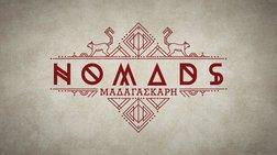 Ο τραγουδιστής που δεν περιμένατε να συμμετάσχει στο Nomads
